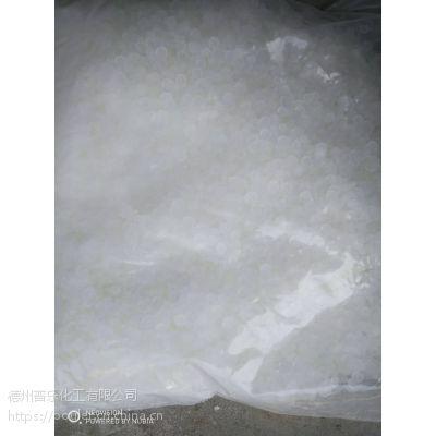 加氢石油树脂0号色增粘树脂DCPD加氢树脂