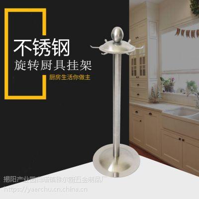 厂家批发不锈钢旋转厨具挂架可拆卸铲勺套装专用挂架厨房置物架厨具七件套