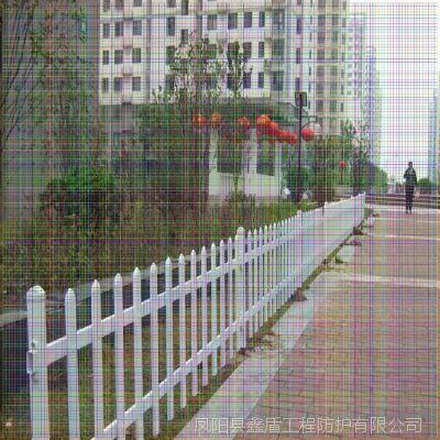 贵州遵义务川pvc塑钢护栏现货 合肥pvc护栏厂 40公分高草坪护栏