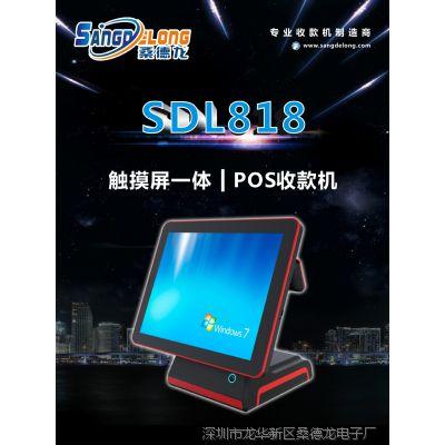 SDL818触摸一体机单屏 餐饮收款机  收银机