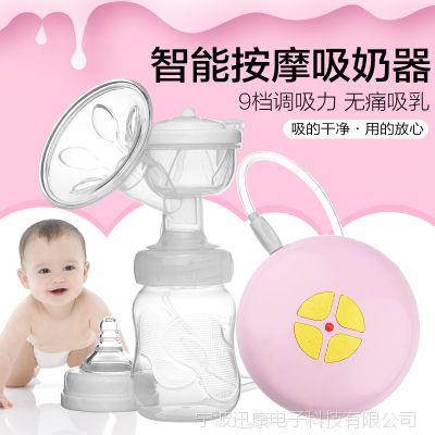 迅达康电动吸奶器吸乳挤奶器智能按摩大吸力自动按摩催乳产妇