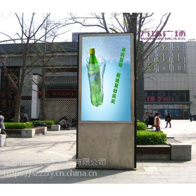 中智睿云 50寸高亮户外广告机/智能户外防尘广告机/防雨广告机