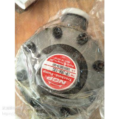 原装NOP油泵带电机TOP-2MY750-216HWMVD进口齿轮泵出售