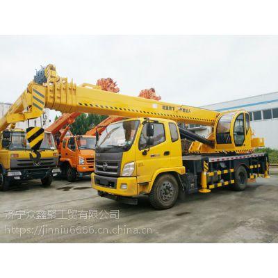 12吨吊车 东风12吨吊车 福田12吨汽车吊 凯马12吨变形金刚 山东济南
