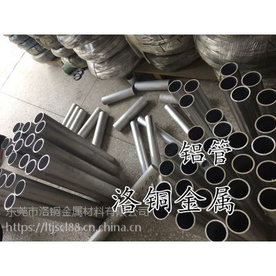 实力厂家 现货5052/5056铝管 精抽铝毛细管 高精密挤压铝管