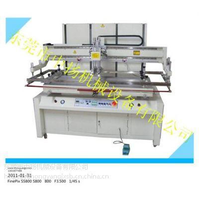 丝印机、中扬机械、全自动曲面丝印机