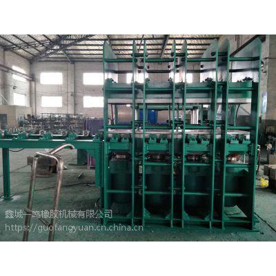 框式平板硫化机 XLB-D500*2000*1/3.20MN继电器自动开合模 厂家