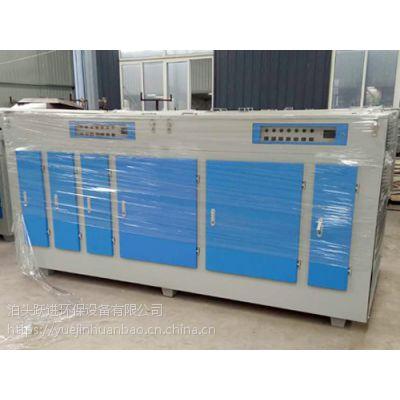 uv光氧 活性碳吸附箱