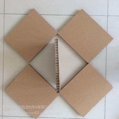 牛皮纸蜂窝板|瓦楞纸蜂窝板|复合纱管纸蜂窝板