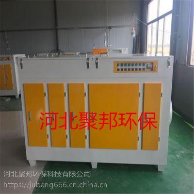 供应喷涂注塑UV废气处理设备光氧净化器环评设备