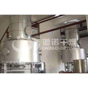 江苏道诺供应: XSG系列旋转闪蒸干燥机