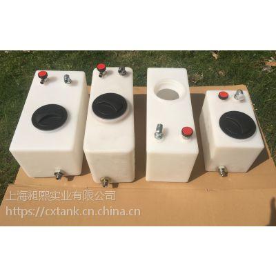 供应高空作业车油箱,高空作业平台油箱,塑料液压油箱,油箱厂家,塑料油箱