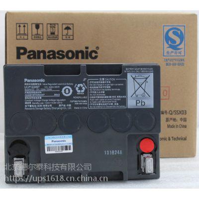 松下蓄电池12V24AH免维护蓄电池UPS专用