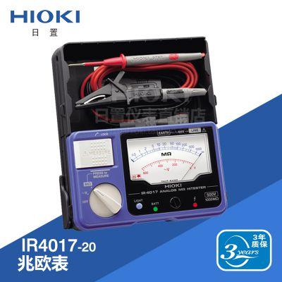 HIOKI日本日置IR4017-20兆欧表模拟绝缘电阻表单量程测试电压500V