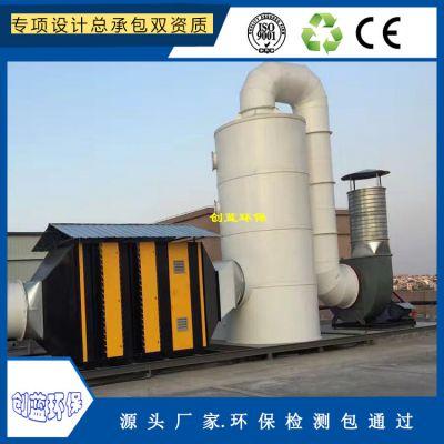 丽水纺织车间工业吸尘器 锅炉除尘除烟装置 低温等离子除烟设备 废气处理设备