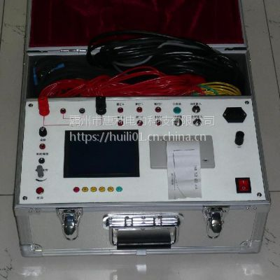 万泰供应 智能回路电阻测试仪 开关接触电阻测试仪 PCI HL100A 200A