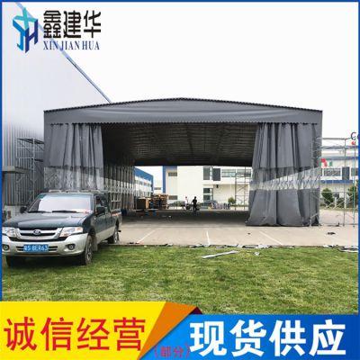 厂家定制 活动遮阳蓬工地遮阳雨棚大排挡推拉篷 停车场雨棚布河北廊坊