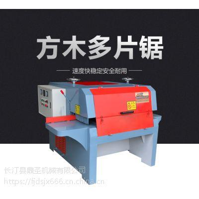 多片锯机械 方木多片锯价 木工机械
