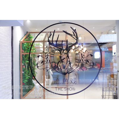 鹿角戏加盟店用心做的品牌才能获得消费者的认可