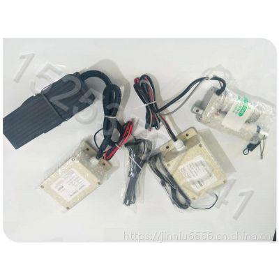 无线电子油门/吊车改装电子油门/上车无线遥控总成