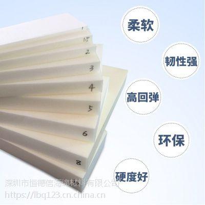 厂家直销珍珠棉EPE包装防震棉打包装泡沫板发泡填充epe珍珠棉