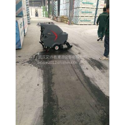 湖北孝感手推式工厂车间厂库全自动洗地车