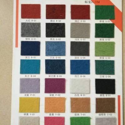 华龙地毯厂家批发展览地毯颜色齐全丙纶红毯