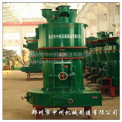 环保型雷蒙磨 新型磨粉设备 中州矿山磨粉机