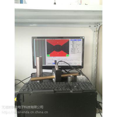 供应哈尔滨斯联达DSN-99管材测漏仪,钢管检测仪,焊缝探伤仪