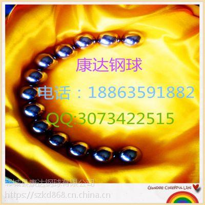 钢球厂家生产9.525mm高精密轴承钢钢球,轴承钢珠,耐磨钢球,研磨钢球,包邮