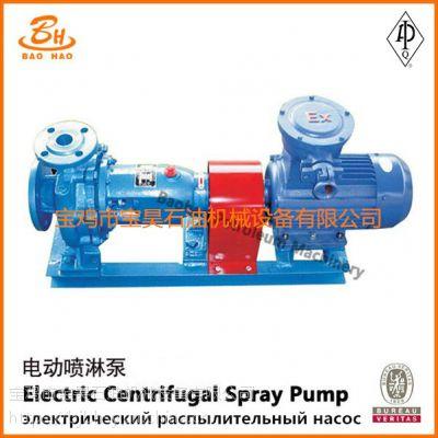 供应宝昊石油机械-32PL喷淋泵【价格电议】