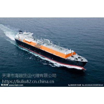 福建福州到辽宁沈阳海运集装箱门到门代理运输公司