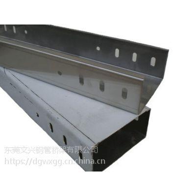 东莞文兴槽式桥架生产厂家