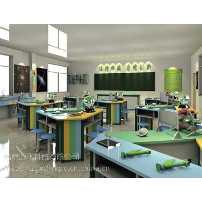 通用技术实验室-设计室