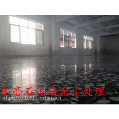 莞城水磨石硬化工程-工业无尘地板-万江水磨石固化处理