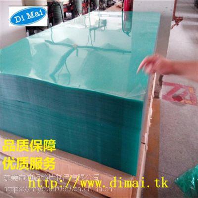广东迪迈定制高透光高透明压克力镜片 pmma透光率98%以上 照明专用