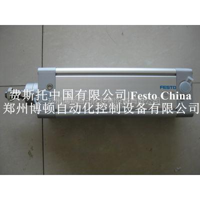 2102630-DSBC-50-60-PPSA-N3