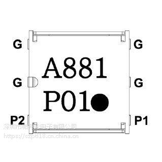 IL05BR0881AAE 869-849MHz 贴片隔离器 partron 射频IC
