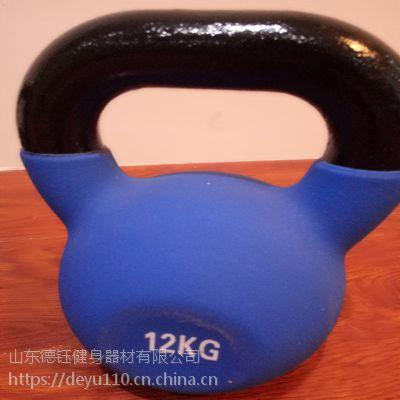 健身房专用标准壶铃家用高档铸铁浸塑壶铃厂家生产可定制健身器材