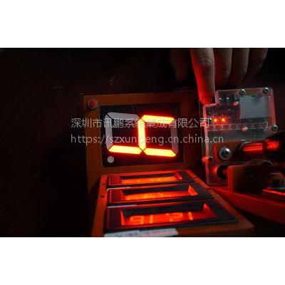 流程工业中小型MES系统主要功能