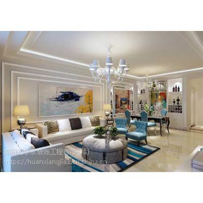 绵阳130欧式装修喜欢蓝色的屋主可以看哟幻想家装饰