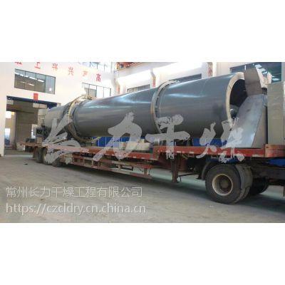 HZG氢氧化铝专用烘干机|厂家制定
