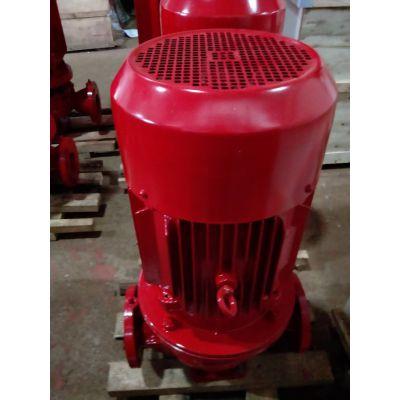 消火栓泵扬程XBD13.0/40G-L价格实惠(带AB签)。