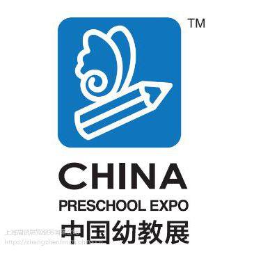 2018上海幼儿园家具展