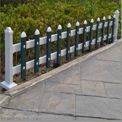 0.3米高pvc草坪护栏 塑钢围栏 草坪 花池 水塘别墅用隔离防护栏 锌合金