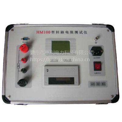 万泰供应ITO膜导电薄膜方阻仪HL100A/GHHL-100回路电阻测试仪