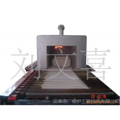 供应订做自控电辊道窑炉