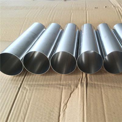 不锈钢非标304管现货,不锈钢小管毛细管,工业流体管规格