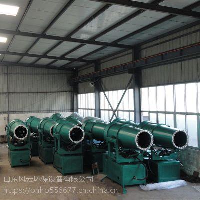 厂家供应环境卫生除尘雾炮高射程雾化喷雾机