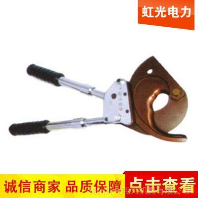 厂家供应电缆剪刀 手动棘轮式电缆剪刀 铜铝芯绞线断线钳可定制